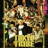 Tokyo tribes, yakuza a ritmo de hip hop