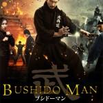 Bushido Man