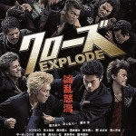 Crows_Explode-p3