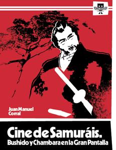 Samurais231x325-231x3001