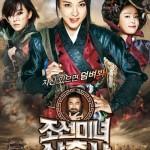 Las chicas del Joseon en The huntresses