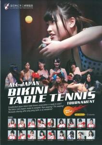 Bikini table tennis