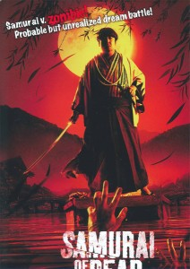 Samurai of the dead