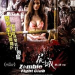 Zombie fight club: los zombies de Taiwan
