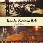 Uncle Victory, mucho más que guarderías