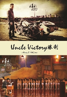 Uncle Victory