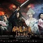 Snow girl and the dark crystal, el wuxia hecho CGI
