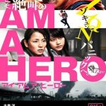 I am a hero, el live action más trepidante