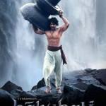 Baahubali The begining, la historia más épica de la India