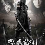 Ninja hunter, luchas extremas entre ninjas