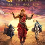 Monkey king 2, sigue la aventura CGI