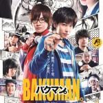 Bakuman, los mangakas en live action