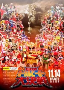 Japan heroes great battle