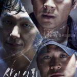 The deal, buscando los tópicos del cine coreano