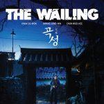 The wailing, una giro al thriller coreano