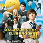 Assassination classroom: Graduation, el final de la saga