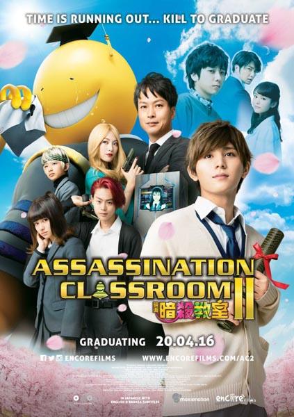Assassination clasroom 2
