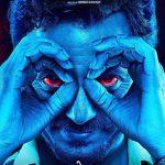 Psycho Raman, el asesino en serie no.1 de India