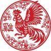 Feliz año nuevo chino!