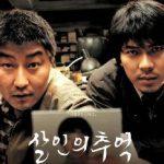 Memories of murder, más que un thriller coreano