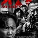No man's land, road movies en China