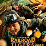 Railroad tigers, una comedia muy china de Jackie Chan