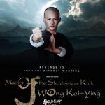 Master of the shadowless kick, más producciones HBO para TV