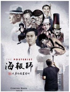 The posterist