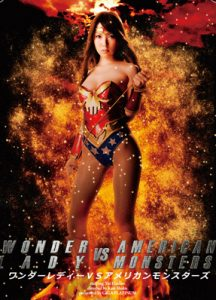Wonder lady