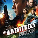 The adventurers, vuelve Andy Lau con la mejor acción