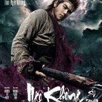Wu Kong la última versión del Rey Mono