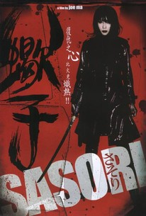 Prisoner 701 Sasori