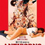 Antiporno, el homenaje de Sion Sono al Roman porn