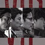 V.I.P. más thrillers coreanos parecidos