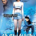 Resurrection of the little match girl, cyberpunk de videojuegos