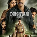 Drishyam, una buena historia de suspense en la India