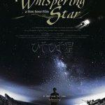 The whispering star, Sion Sono se mete en la ciencia ficción