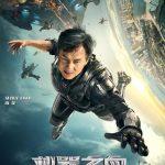 Bleeding steel, ciencia ficción china a lo cutre con Jackie Chan