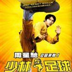 Shaolin soccer, un mito del cine cutre chino