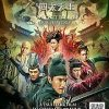 Detective Dee and the four heavenly kings, la tercera y mejor de la saga