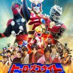 Heroes Unite la nueva entrega tokusatsu de Yatsurugi