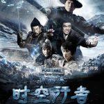 Iceman: The time traveller, el innecesario final