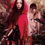 Red sword, la sexy caperucita roja