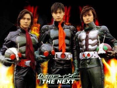 Kamen Rider: The first + The next
