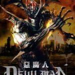 Devilman, el live action del clásico de Go Nagai