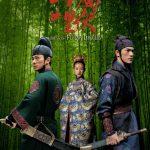La casa de las dagas voladoras, vuelve el wuxia clásico