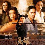 Hero, una de las obras cumbres del cine chino