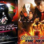 Kamen Rider: The first + The next, recuperando la serie original