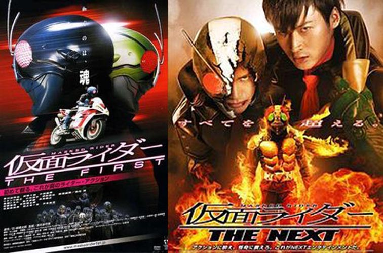 Kamen Rider: The first + The next