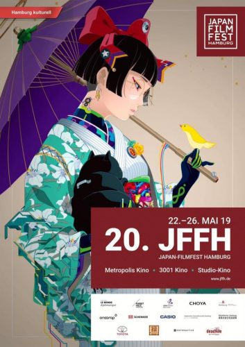 Japan Film Fest Hamburg